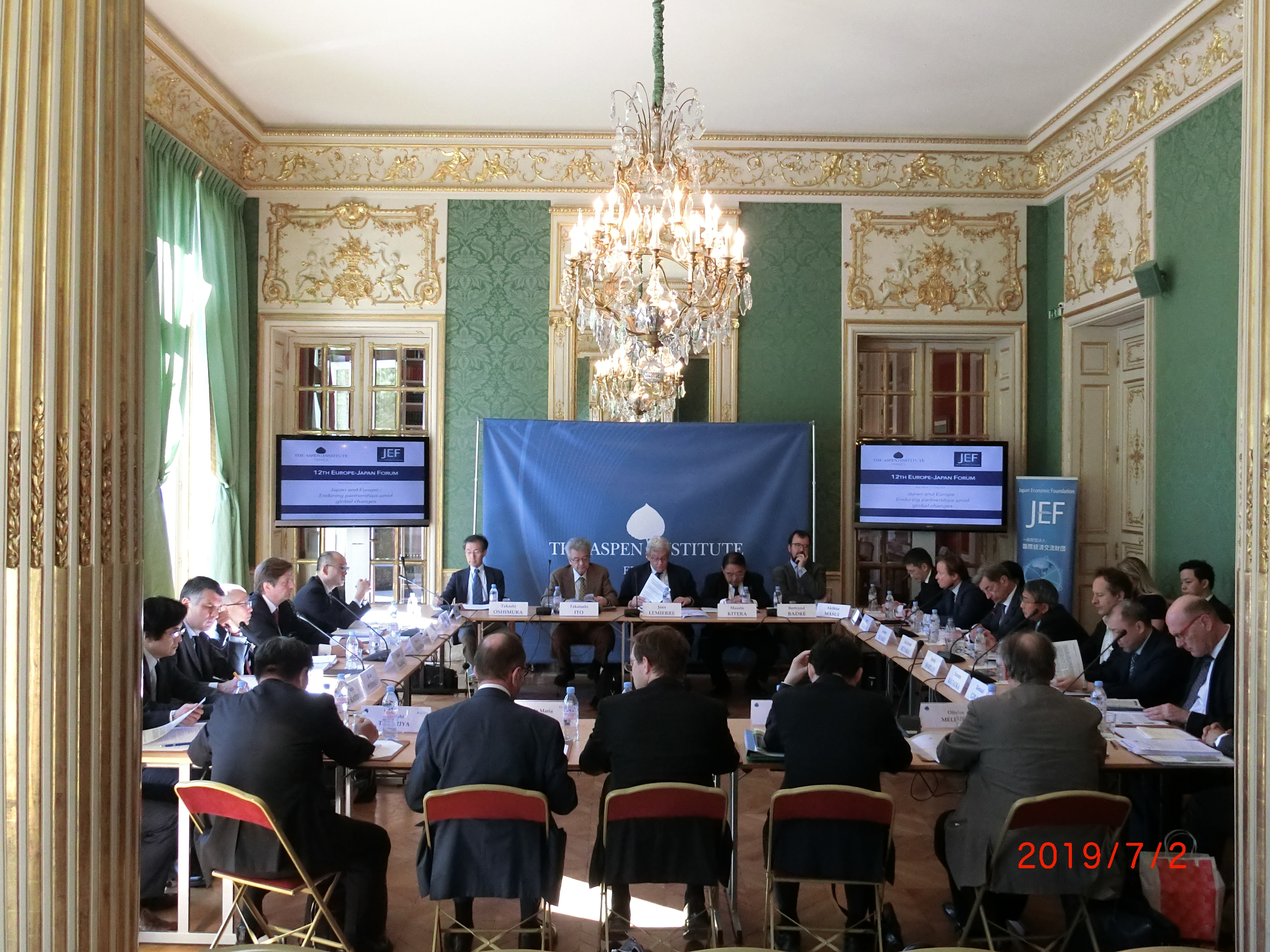 2019 EU-Japan Forum(<br /> Japan-Economic Foundation - ASPEn France Forum