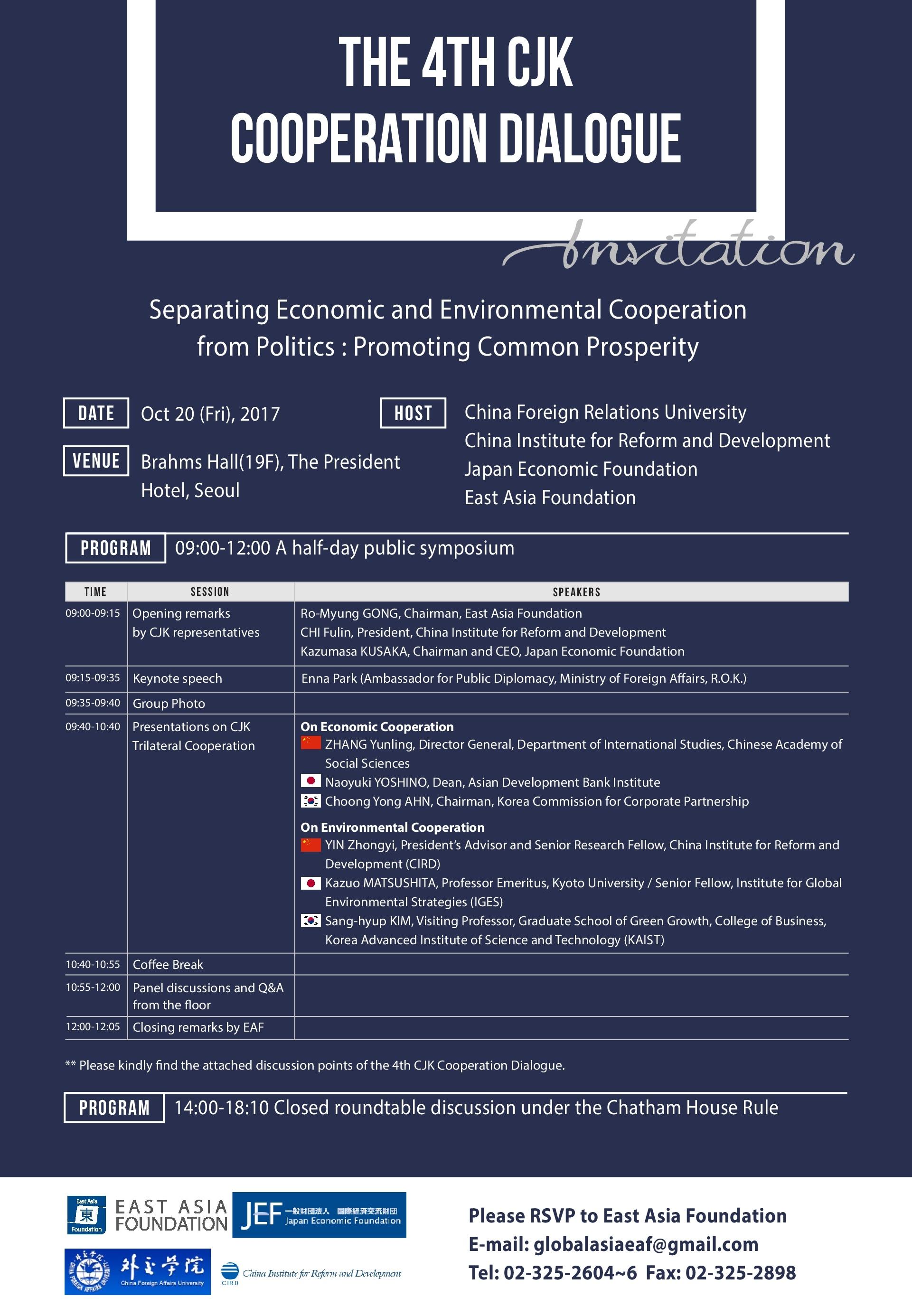 Invitation_4th_CJK_Cooperation_Dialogue-001.jpg