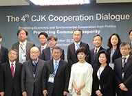 The 4th CJK Cooperation Dialogue