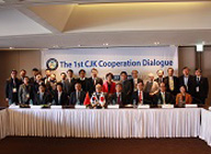 CJK Cooperation Dialogue 2014